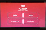 KMB Monthly Pass AVM Main Menu