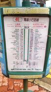 KNGMB 46 Route Info 202108