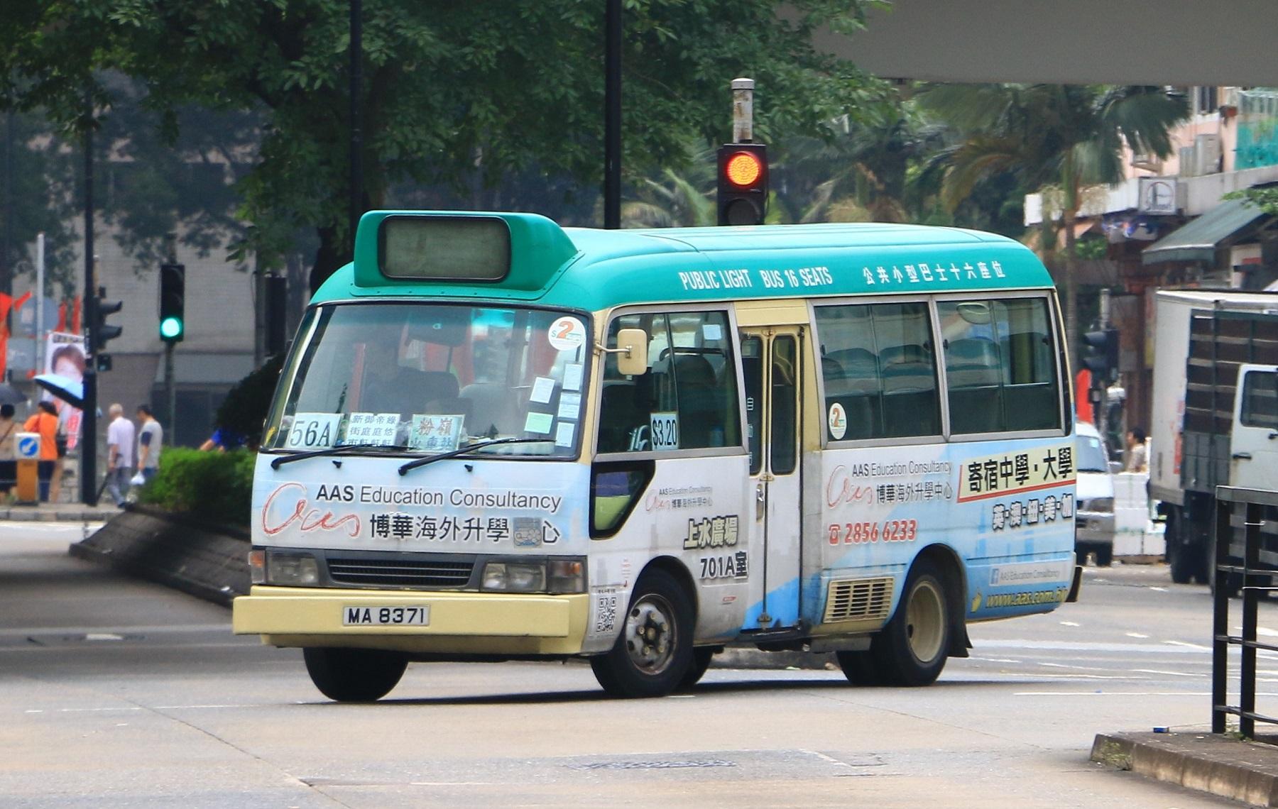 新界專綫小巴52A/54A/56A線