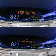 MTR 827 Stopreporter