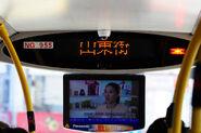 NG955 CCTV