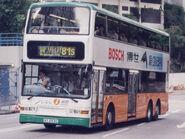 NWFB81S-1