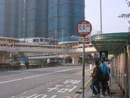 Sun Chui Estate E1