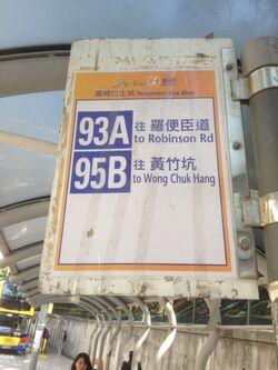 Tung Hing House bus stop 02-03-2016(7).JPG