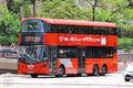 WF6188-89X-20200505