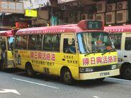 FY5909 Mong Kok to Yau Tong 20-09-2019