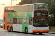 HU1110 S64