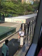 KMB R94 bus stop in Kwong Fuk Estate