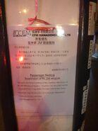 KNGMB 2M TEMP SUSPENSION 2018-7-5