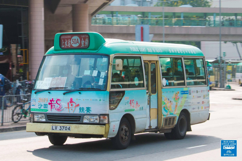 新界專綫小巴50A線
