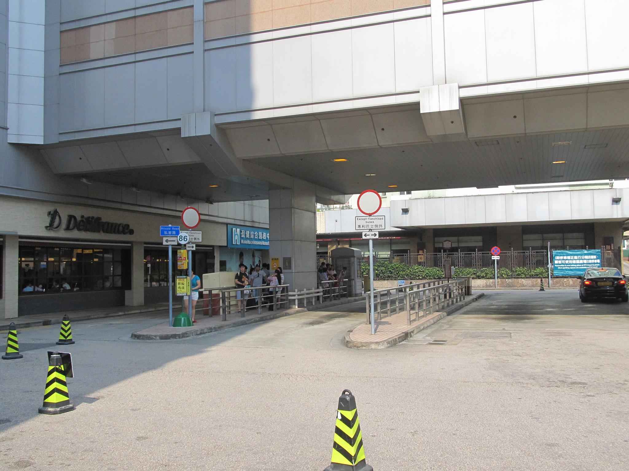 德福花園公共運輸交匯處