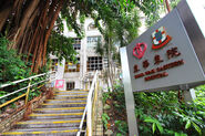 Tung Wah Eastern Hospital entrance 201707