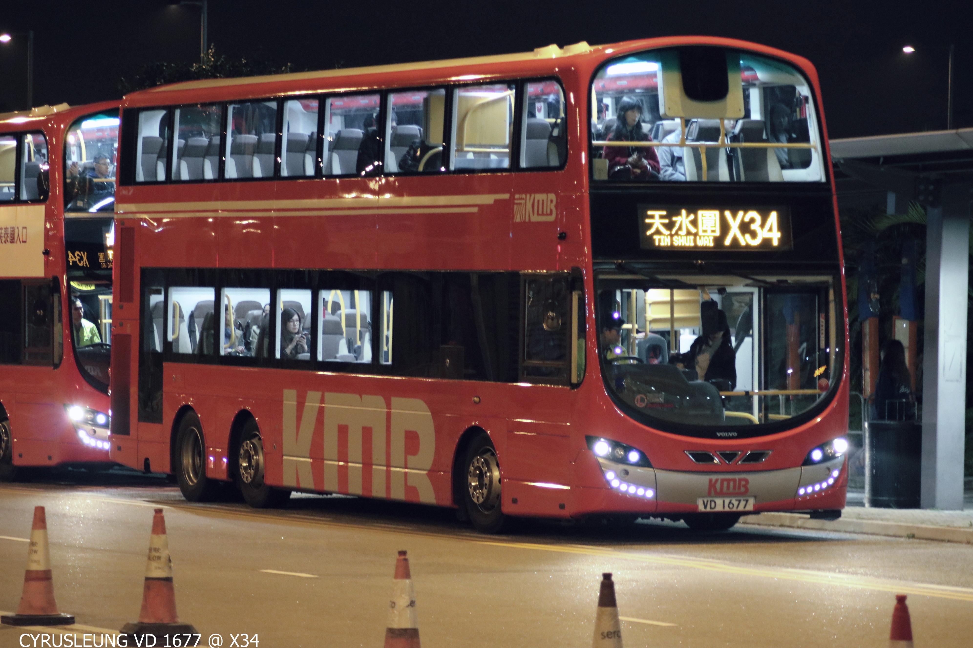 龍運巴士X34線