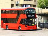 居民巴士NR331S線