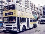 CMB DA47 42