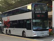 GC8888 Crystal Bus 18-01-2018