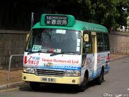 GMB HK 16A NN581