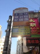 Hoi An Street bus stop 16-04-2015(1)