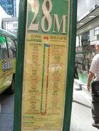 KNGMB 28M timetable