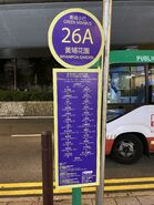 Kowloon 26A route map to Whampoa 02-11-2020