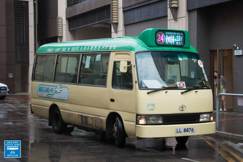 九龍專綫小巴24線