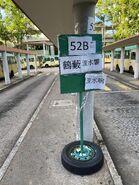 New Territories 52B minibus stop 11-07-2021