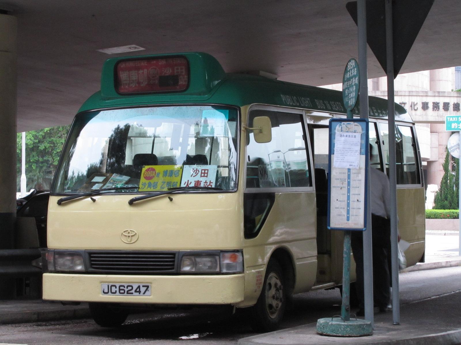 新界專綫小巴809A線