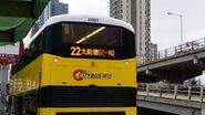Citybus 8801(back) 22 202002