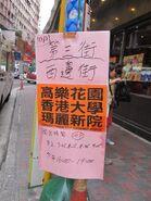 HKGMB 10P CWB stop May13
