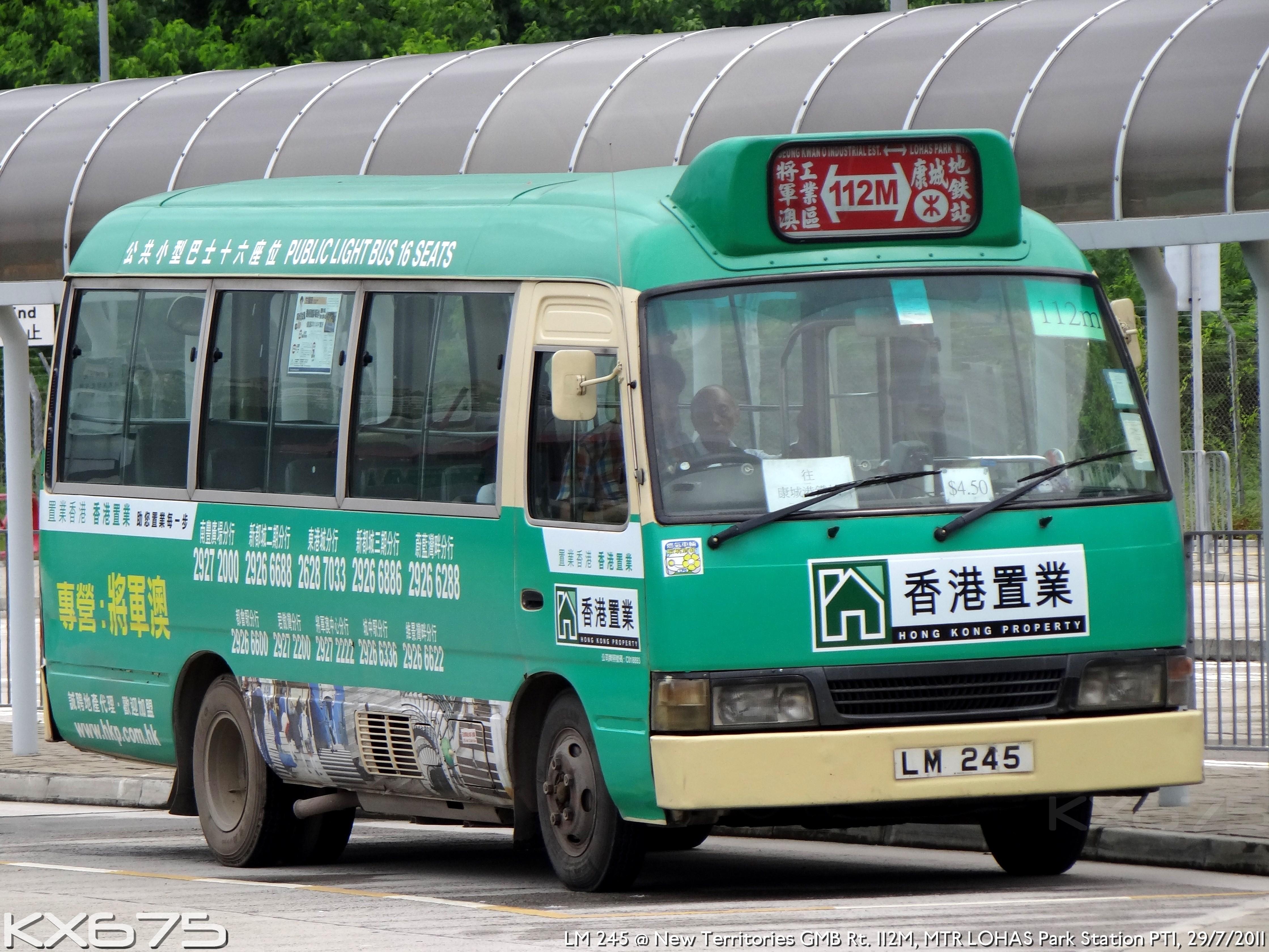 新界專綫小巴112M線