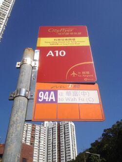 Tung Hing House bus stop 02-03-2016(3).JPG