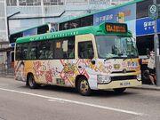 HKGMB WG5504 63A 08-04-2021