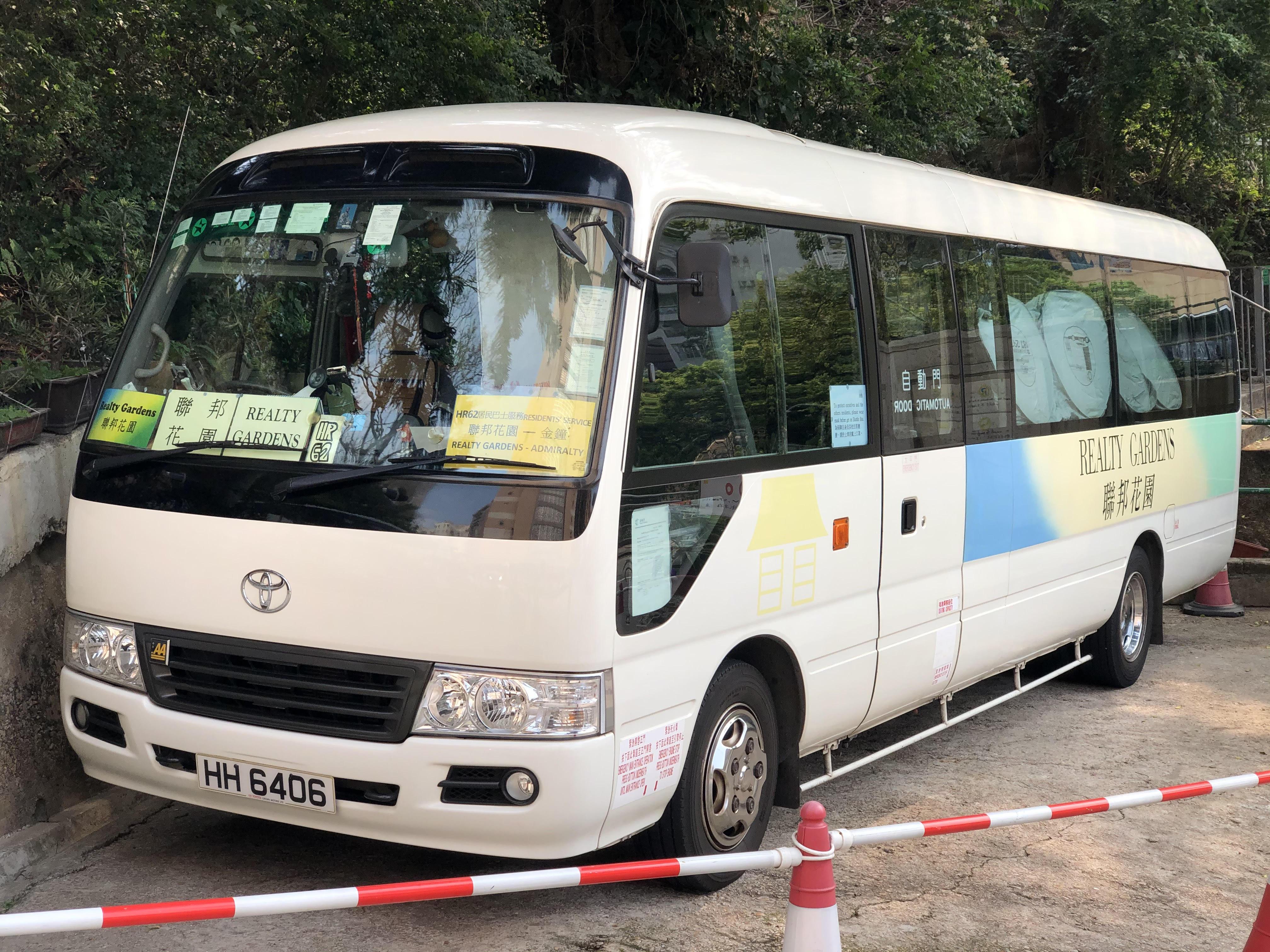 居民巴士HR62線