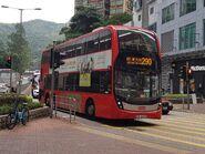 KMB ATENU1459 VM4452 290 10-11-2020