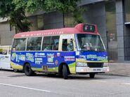 PH3906 Chai Wan to Kowloon Bay 10-09-2021