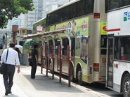 Sze Mei Street E1
