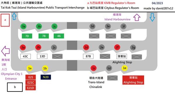 大角咀 (維港灣) 公共運輸交匯處平面圖.png