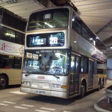 ATS45 JN3975 28-1.jpg