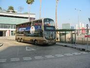 Kowloon City Ferry Pier 7