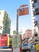 Kwai Fong St 2
