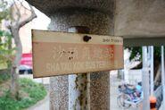 Sha Tau Kok BT-5(0325)