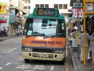Tai Po Market Nam Shing Street 2