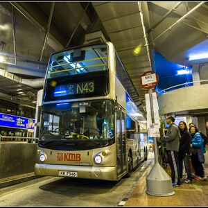 Tsuen Wan Station N43 20150219.jpg