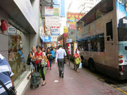 Wanchai FS5 1409