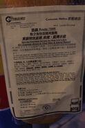 CTB 780R Service Notice 2012.1.1