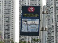 HKFYG Lee Shau Kee College 4