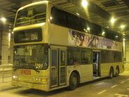 JB2529 290 (1)