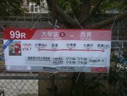 KMB 99R begin service banner