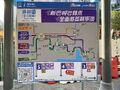 NWFB and CTB teach passengers to take bus in Tseung Kwan O Bus-Bus Interchange 03-10-2020