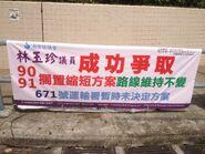Southern District Councillor success against SIL bus change banner 17-05-2017